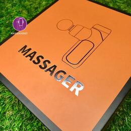 Аксессуары - Массажный пистолет Massage Fascia Gun Slim, 0