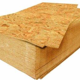 Древесно-плитные материалы - ОСБ плита ОСП OSB-3, 0