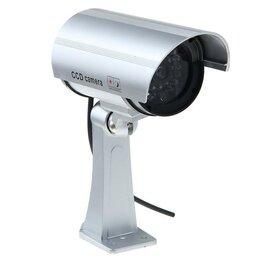 Видеокамеры - Муляж уличной видеокамеры LuazON VM-2, 0