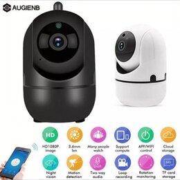 Системы Умный дом - IP Wi-Fi облачная камера 360eyes, 0