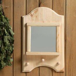 """Зеркала - Зеркало """"Окошко"""", 3 крючка, сосна, натуральный, 40×30×10 см, 0"""