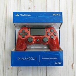 Аксессуары - Джойстик PS4 Dualshock беспроводной геймпад, 0