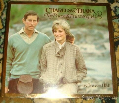 Книга Prince Princess of Wales 1982, Trevor Hall по цене 12000₽ - Литература на иностранных языках, фото 0