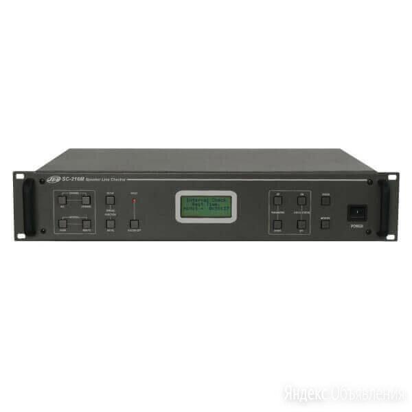 JDM GAR-105018 по цене 96907₽ - Моноблоки, фото 0
