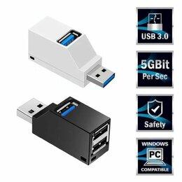 USB-концентраторы - Высокоскоростной usb - mini usb 3.0(до 5гбс), 0