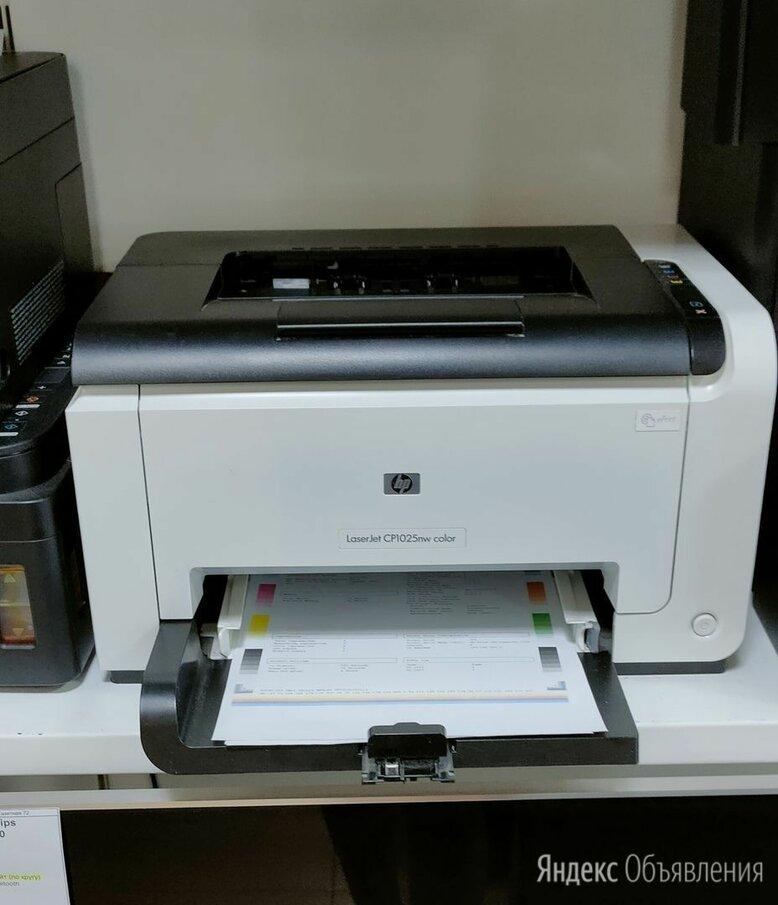 Принтер лазерный HP LaserJet Pro Color CP1025nw по цене 7000₽ - Принтеры, сканеры и МФУ, фото 0