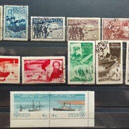 Марки - Марки СССР  спасение челюскинцев 1935-37, 0