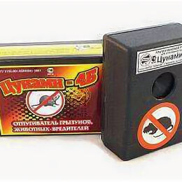 Отпугиватели и ловушки для птиц и грызунов - Цунами 4 Б на батарейке ультразвуковой электронный отпугиватель крыс, 0