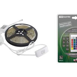 Светодиодные ленты - Комплект LED лентыSMD5050-30LED/м-12 В-7,2 Вт/м-IP20-RGB (5м), 24 Вт, IR-к..., 0