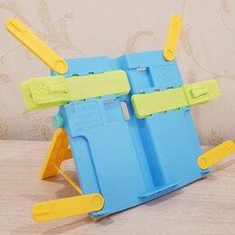Интерьерные крючки и держатели - Складная подставка для книг, 0