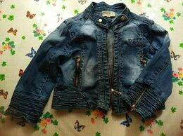 Куртки - Джинсовая куртка укороченная. , 0