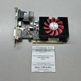Видеокарты - Видеокарта PCI-e nVidia GeForce GT 630 1Gb Palit GDDR3 128bit, 0
