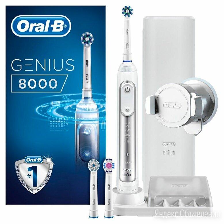 Зубная щетка Oral-B Genius 8000 White D701.535.5XC по цене 7000₽ - Электрические зубные щетки, фото 0