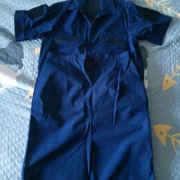 Военные вещи - Офисная военная форма синяя, для женщин (ВКС, ВВС, ВДВ), 0