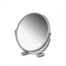 Аксессуары - Axentia Зеркало косметическое настольное Axentia 282800 D- 17, 0