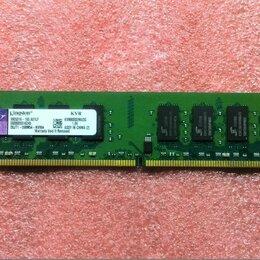 Модули памяти - Оперативную память DDR 2 .   2ГБ, 0