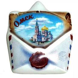 Конверты и почтовые карточки - Магнит-конверт письмо Омск 4,5см, 0