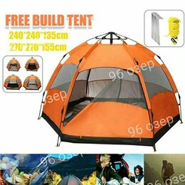 Палатки - Палатка автомат 3-4 местная, 0