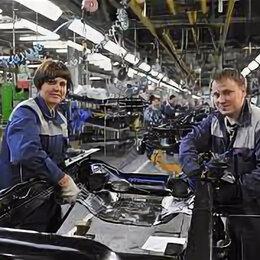 Разнорабочие - Разнорабочие на завод ОАО Газ, 0