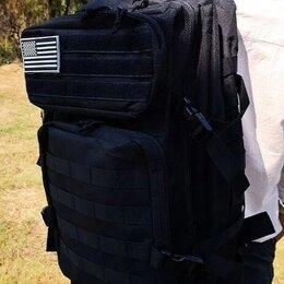 Рюкзаки - Большой рюкзак чёрный , 0
