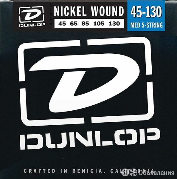 Dunlop DBN45130 Комплект струн для 5-струнной бас-гитары, никелированные, Medium по цене 2000₽ - Струны, фото 0