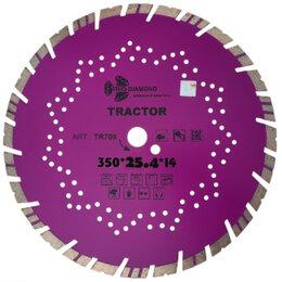 Диски отрезные - Диск алмазный отрезной 350*25,4*14 серия Tractor TR709, 0