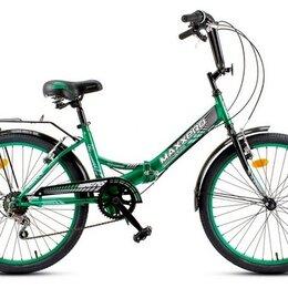Прочие аксессуары и запчасти - Велосипед MaxxPro compact 24S зелено-черный, 0