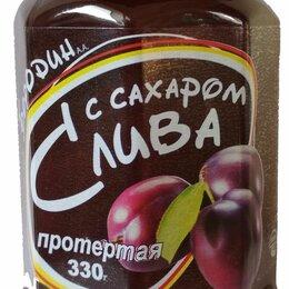 Продукты - Клубника протертая с сахаром , 0