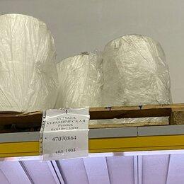 Бумага и пленка - Бумага керамическая, 0