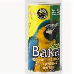 Корма - Вака Люкс корм д/крупных попугаев 800 г , 0