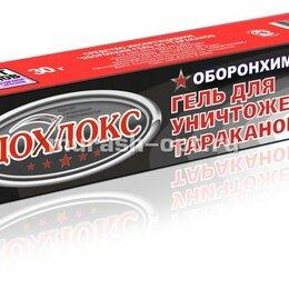 Средства от насекомых - Дохлокс-гель (от тараканов) 30г., 0