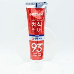 Зубная паста - Освежающая зубная паста с цеолитом Median Dental IQ 93% Remove Bad Breath, 0