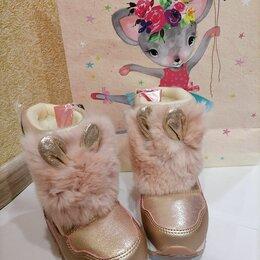Сноубутсы, дутики - Зимняя обувь для девочки, 0