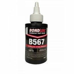 Изоляционные материалы - Резьбовой герметик для неактивных металлов Bondloc B567, 0