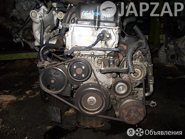 Гидроусилитель Руля Nissan Ad Y11 (1999-2008) по цене 1300₽ - Кузовные запчасти, фото 0