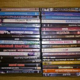 Видеофильмы - ДВД DVD диски фильмы новые лицензия, 0