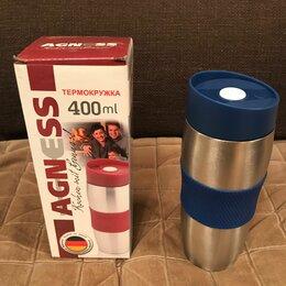 Термосы и термокружки - Термокружка AGNESS 400 мл. с силиконовой вставкой и кнопкой-стоппером (Синяя), 0