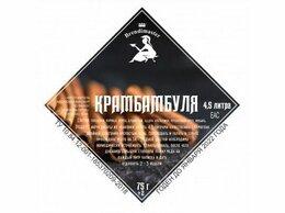 """Ингредиенты для приготовления напитков - Набор трав и пряностей """"Крамбамбуля"""" на 4.5…, 0"""