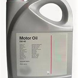 Масла, технические жидкости и химия - Масла моторные Nissan Nissan Motor Oil, 0