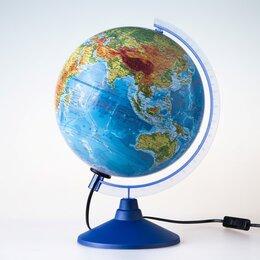 Глобусы - Глoбус физико-политический 'Классик Евро', диаметр 250 мм, с подсветкой, 0