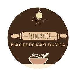 Официанты - Официант-кассир в кафе, 0