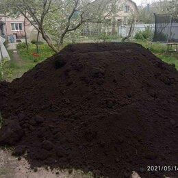 Удобрения - Перегной конский, коровий, чернозём., 0