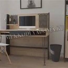 Компьютерные и письменные столы - Стол компьютерный Александрия , 0