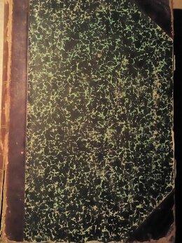 Антикварные книги - История немецкой философии. Берлин.1901 г. На…, 0