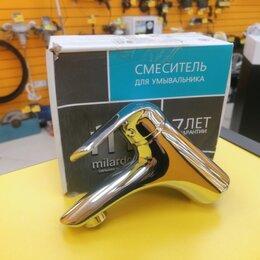 Краны для воды - Смеситель для умывальника Milardo Baffin BA16209C MI, 0