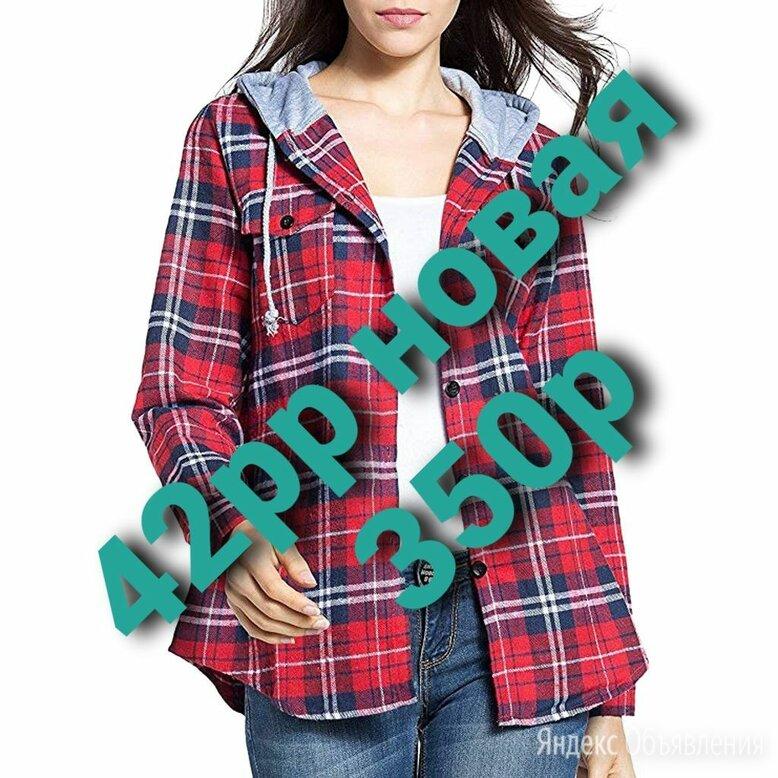 Клетчатая рубашка женская по цене 350₽ - Блузки и кофточки, фото 0