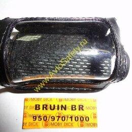 Кейсы и чехлы - BRUIN BR 950/970/1000 чехол, 0