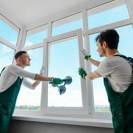 Сфера услуг - Компания по продаже и монтажу окон и дверей, 0