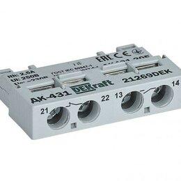 Аксессуары и запчасти - Контакт дополнительный фронтальный 1НО+1НЗ для ВА-431 SchE 21269DEK, 0
