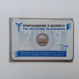 Музыкальные CD и аудиокассеты - Липецкая ТПП, 0